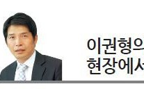 [현장에서] '자생적 무궁화꽃' 사라진 대전3청사