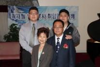 샌디에고 제일 침례교회 10대 담임목사에 곽재필 목사 취임