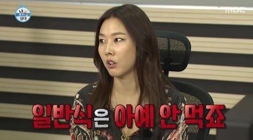 """'나혼자산다' 한혜진…삼시두끼 다이어트지만 """"해장엔 국물"""""""