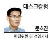 [데스크칼럼] '코브라 효과'와 김영란법