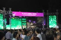 [화보] 43회 LA한인축제의 현장