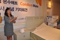 '경동나비엔', 온수매트 미국시장 출시