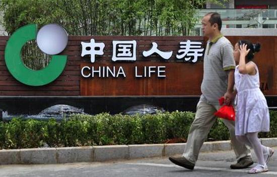 중국 인수 보험 스타우드 자산 인수
