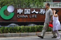 중국 최대보험사, 스타우드캐피털 호텔자산 20억달러에 인수