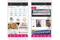 한인타운 정보 앱 '넝쿨' 런칭