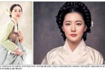 13년만에 돌아온 이영애…그녀의 '사임당'은 워킹맘·예술가였다