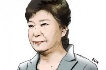 '朴대통령 대포폰' 현행법상 처벌 가능할 수 있다