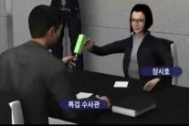 특검 장시호에게만 아이스크림 사줘…술술 부는 '특검 복덩이'