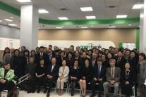 오픈청지기프로그램 수상식 개최