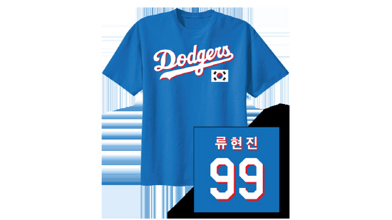 korea_shirt_960x540_g3dr1saw_iupa60tw
