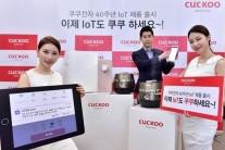 쿠쿠전자, IoT  밥솥·공기청정기·정수기 출시
