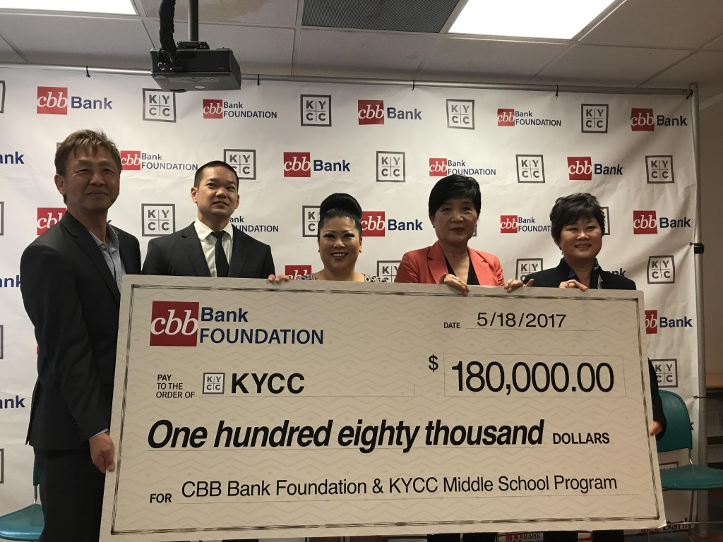 Cbb 뱅크의 박순한 이사장(오른쪽에서 두번째)과 조앤 김 행장(맨 오른쪽)이 KYCC의 송정호 관장(맨 왼쪽)에게 후원금을 전달하고 있다.