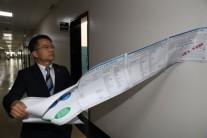 자료요청부터 벽보까지…난장판된 김상곤 청문회