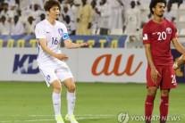 한국 축구 카타르에 2-3 패배…본선 진출 '먹구름'