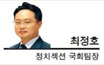 [프리즘]30년짜리 청구서…대통령의 임기는 '5년'