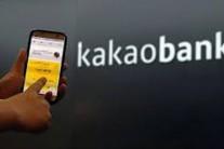 한국 금융계 지각변동 카카오 뱅크 주요 고객층은 누구?