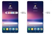 LG V30 신기능에 세간의 관심 집중