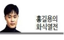 네이버 '총수' 논란과 막후정치 역사