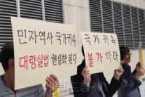 """""""검토하겠다""""만 반복된 불통간담회…영등포 롯데백화점 문제 해결은 '공황 속으로'"""