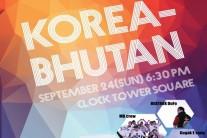 한-부탄 수교 30주년, 현지 첫 한국문화행사