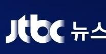 '출구조사 무단사용' JTBC, 항소심서 모두 무죄