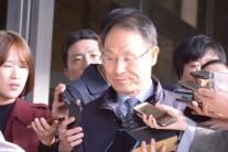 檢 '朴 화이트리스트' 관련 이헌수 前국정원 기조실장 소환
