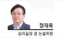 [세상읽기] 중기벤처 장관 자리 사용법