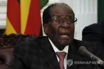 짐바브웨 무가베 37년 장기집권 끝났다…의회에 사임서 제출