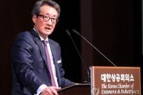 빅터 차 주한美대사 내정…두번째 한국계 주한대사