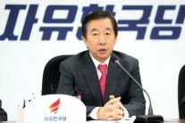 """첫 회의 연 김성태 """"한국당 패싱하면, 들개처럼 싸우겠다"""""""