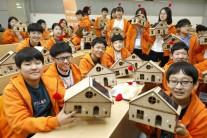 한화, 카이스트와 함께 중학생 '인재양성 프로그램' 겨울방학 캠프 진행