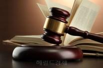 """[단독] 판사가 피고인 만나 상습 술 접대 받았는데…법원 """"무죄"""""""