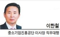 """[CEO 칼럼] """"최저임금 인상, 중소기업 혁신성장 첫걸음 돼야"""""""