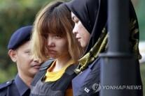 北, 김정남 마카오 거주지서 암살 지시했나…동남아 여성 진술
