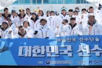 다시 한번 감동을…동계 패럴림픽 개막