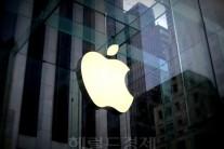 애플, '꿈의 시총' 1조달러 턱밑…텍스처 효과