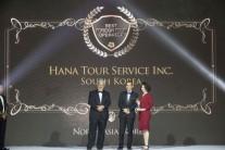 하나투어, 말레이시아의 '최고 해외여행사' 선정