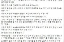 """홍준표 """"MB 구속은 '정치보복'…노무현 수사는 '깨끗한 정치 만들기'"""""""