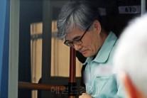 '채용비리' 이병삼 전 금감원 부원장보 1심서 징역 8개월 선고