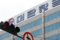 """대한항공 """"LA파티 여승무원 강제동원 사실 아니다"""" 해명자료"""