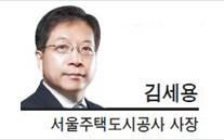 [세상읽기] 서울 '도시첨단산업지구 지정금지' 철회해야