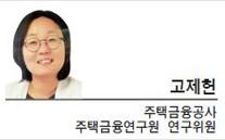 [경제광장] 한국 고령층 빈곤율의 허와 실