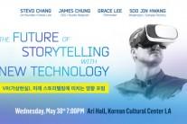 LA한국문화원 포럼 가상현실이 스토리텔링에 미치는 영향