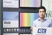 [신제품·신기술]KCC, 다용도 페인트 '센스탄' 등 출시