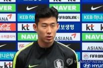 손흥민, ESPN선정 월드컵선수'톱50'중 37위