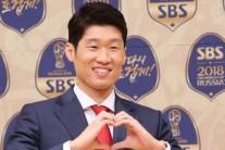 박지성, SBS 해설위원 제안에 내건 조건은…'K리그 부활'