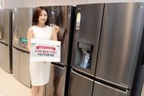 20주년 'LG 디오스' 내달까지 고객감사 행사