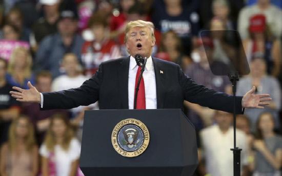 Trump <YONHAP NO-5575> (AP)