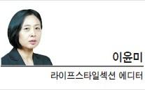 [데스크 칼럼] '책 읽는 대한민국' 가능성이 보인다