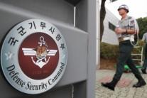 기무사령관, 대통령 '독대 보고' 금지…법령으로 제한